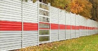 Шумозащитный забор Уфа, цена от 2638 руб.